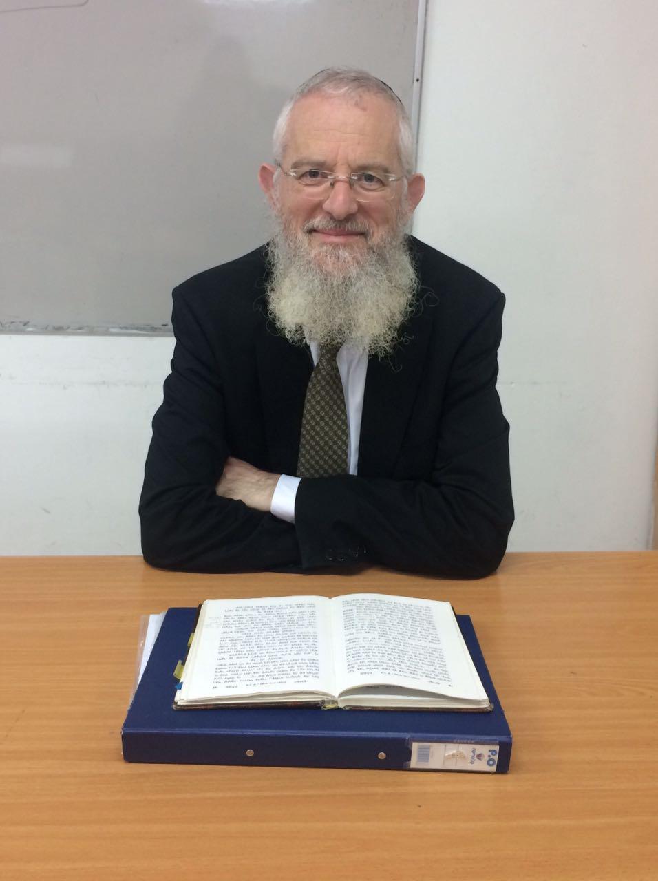 Rabbi Jonathan Taub