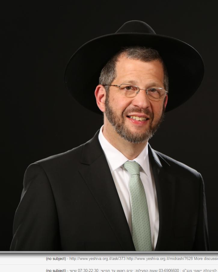 Rabbi Hillel Horovitz