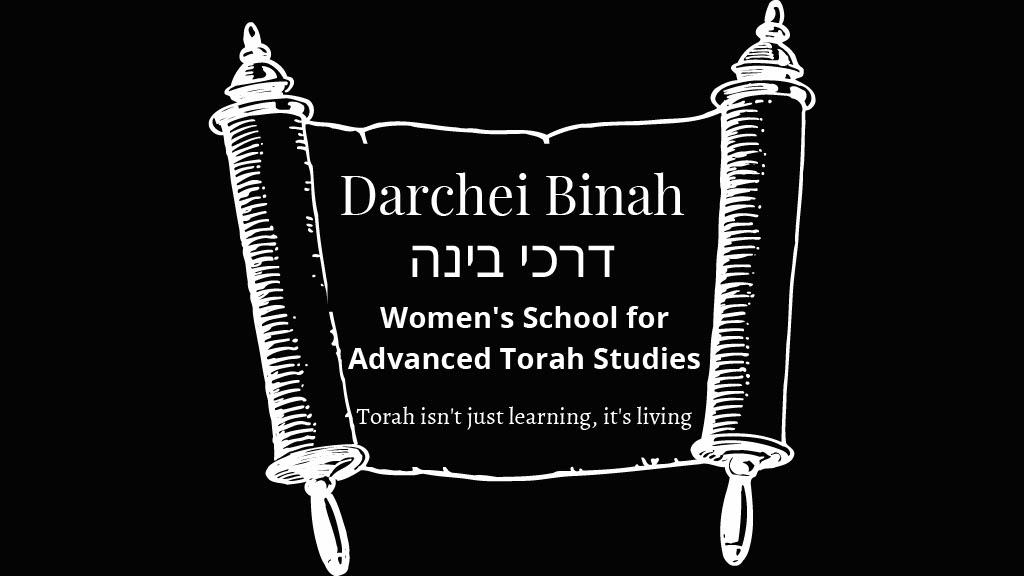 Darchei Binah