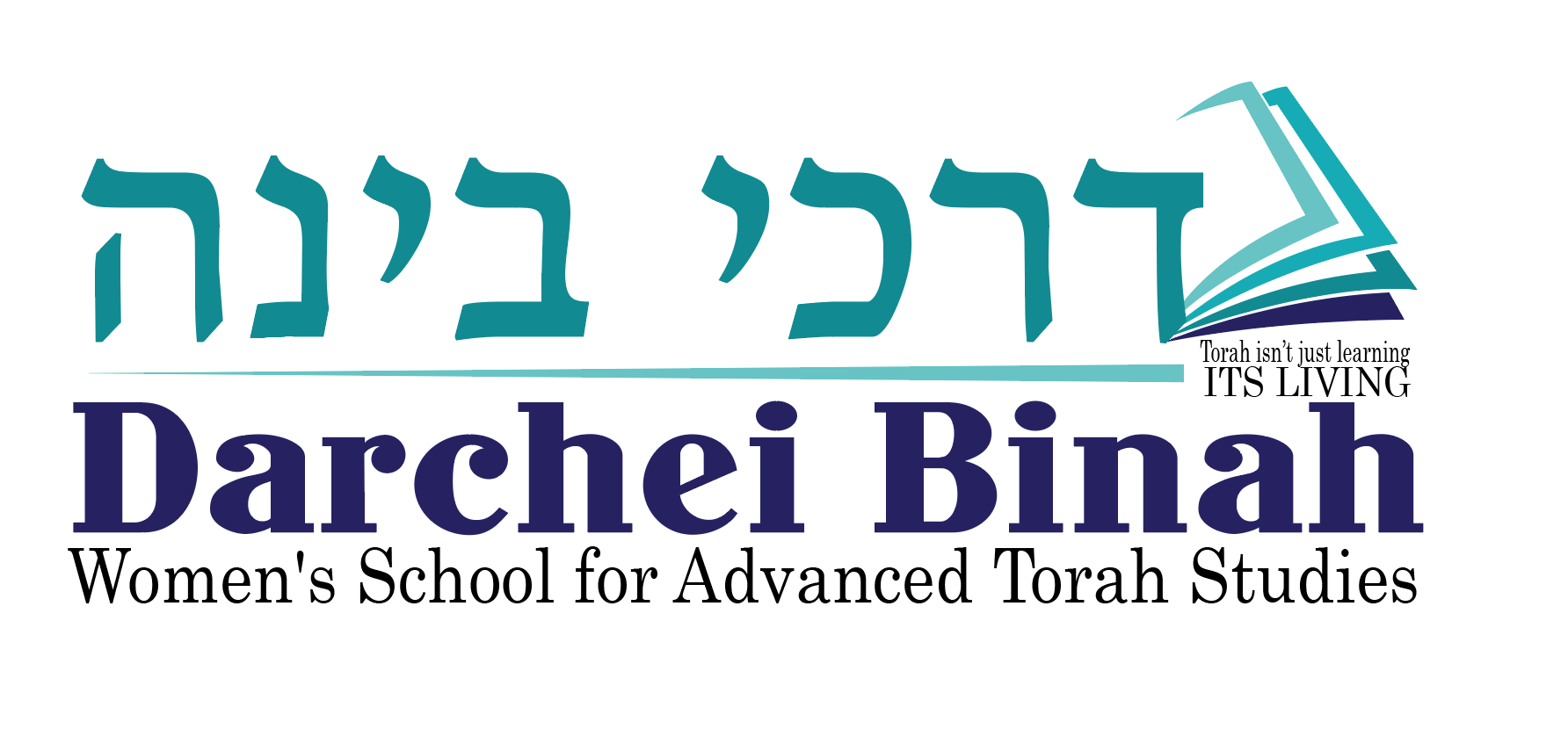 Darchei Binah